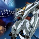Mobile Suit Gundam Hathaway Netflix Release Date and More