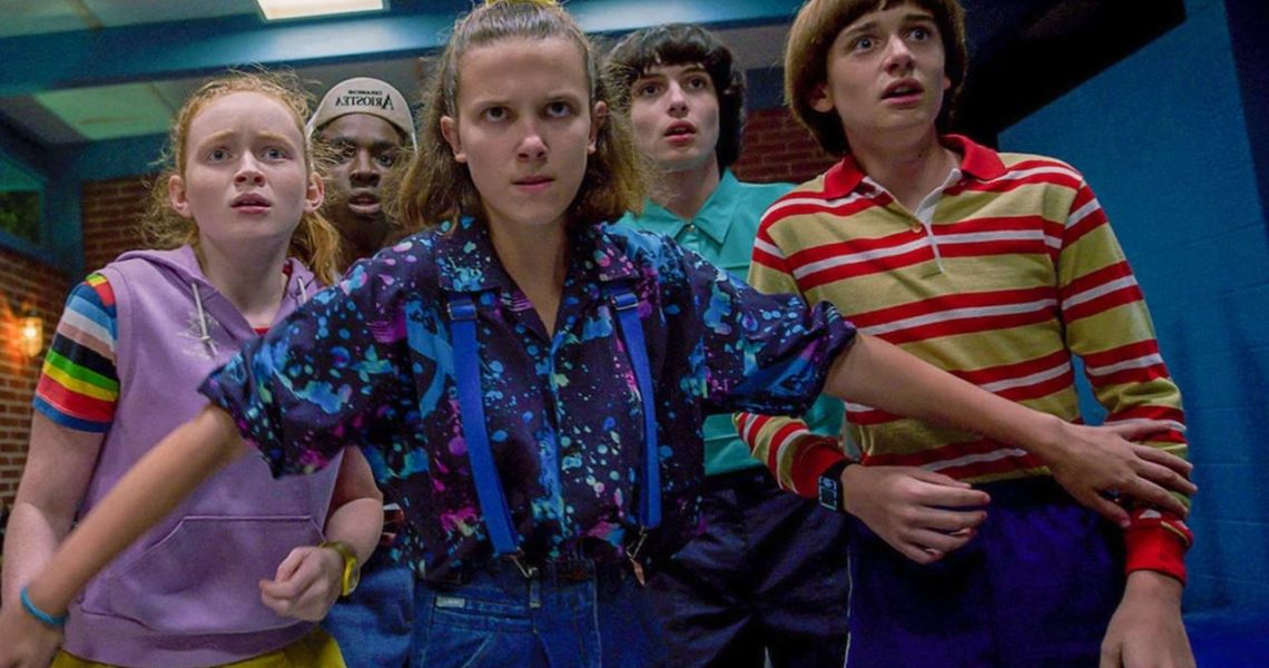 How old are the young Stranger Things actors in real life?