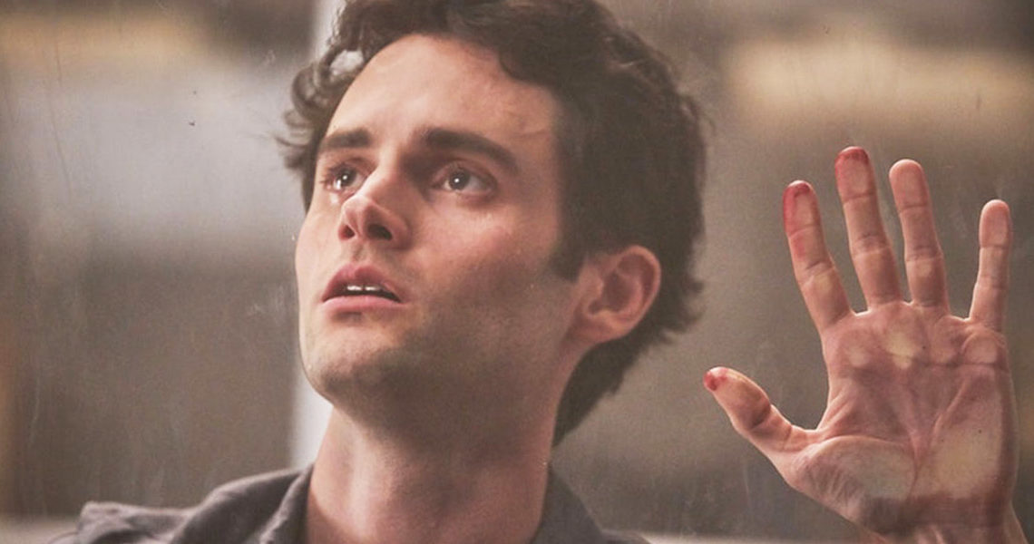 8 Best Quotes From 'You' Netflix Series